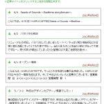 Blogfeed