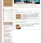harucaffe_sample