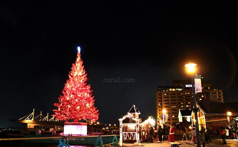 2015 はこだてクリスマスファンタジー
