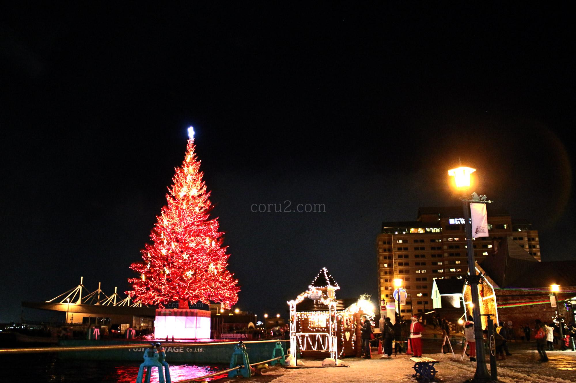 2015はこだてクリスマスファンタジー